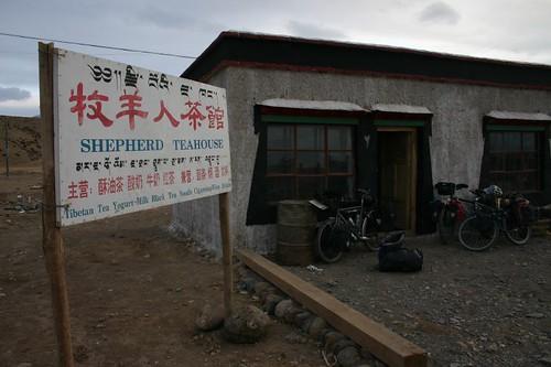 Songcha dormitory, Tibet
