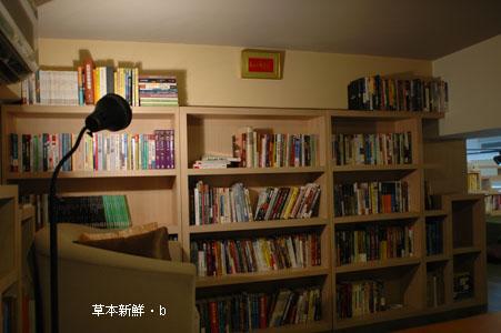 二樓之閱讀區