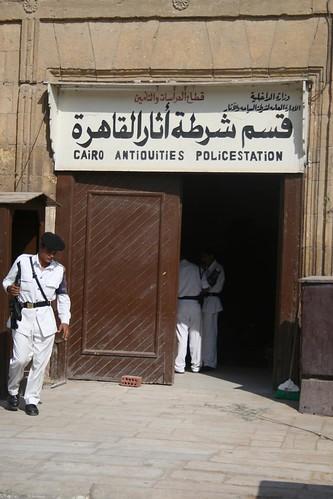 Citadel Police Station