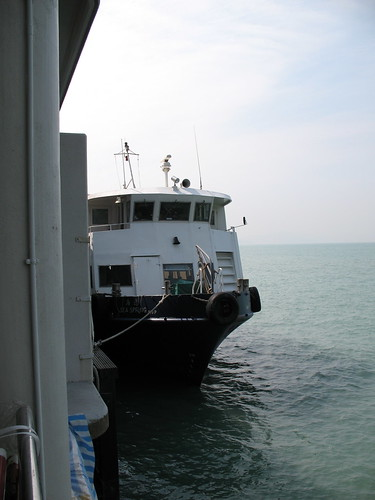 Lamma Ferry