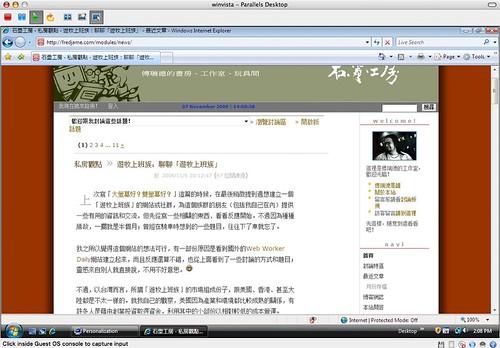 Chinese Web site (mine) OK!