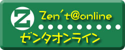 z_top2
