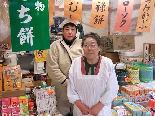 溫海朝市的婆婆
