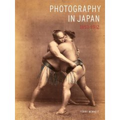 Photography in Japan