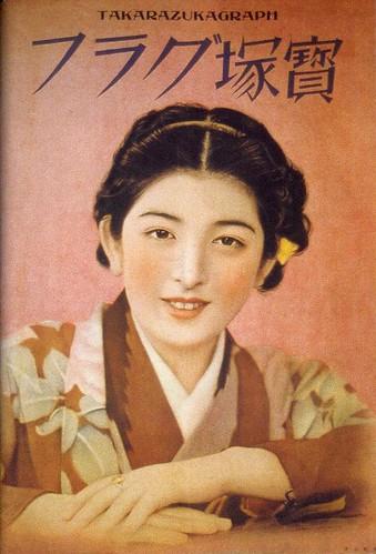 Takarazukagraph magazine, 1940s