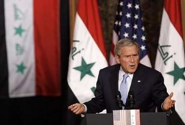 Bush & Maliki  11.30.06    7