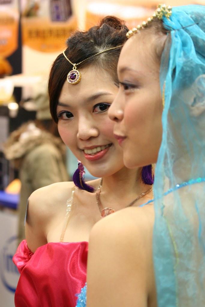 20061202 資訊展