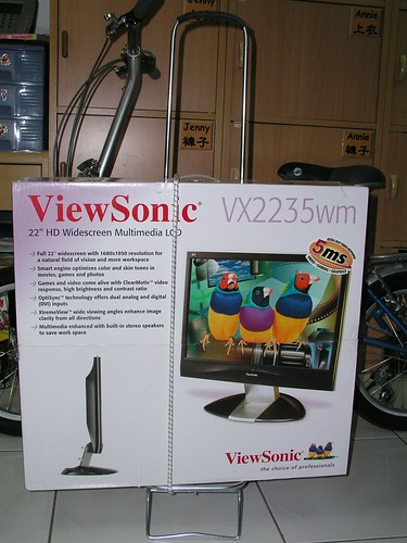 ViewSonic 22吋 寬螢幕 LCD 箱子加小推車