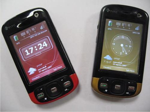 Custom HTC P3600