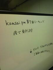Kansai.pm