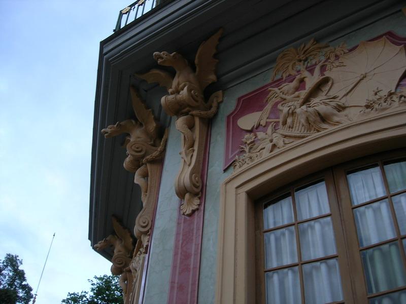 中国宫屋檐下的装饰