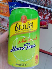 Schwepps Sparkling Manao Soda
