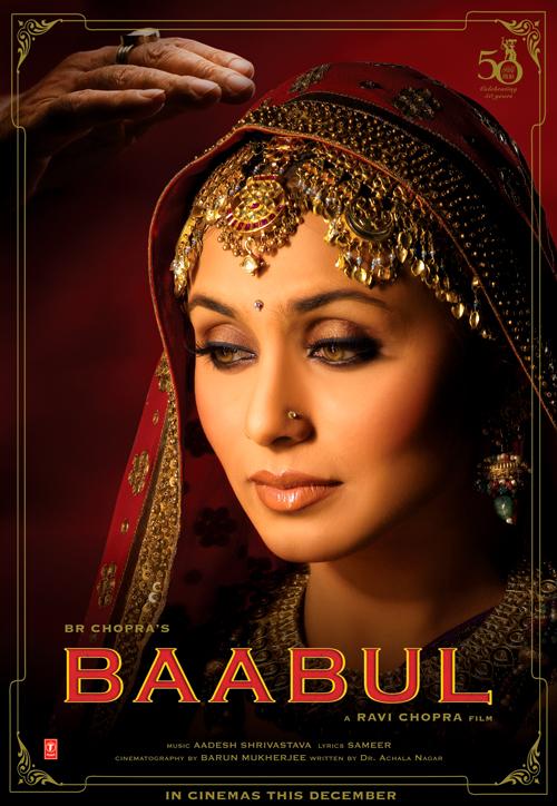 بوسترات فنانات بوليود بالزي الهندي منتهى الجمال الروعة