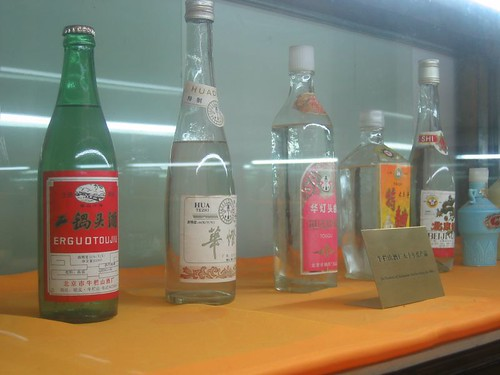Chinese Alcohol from 1980s