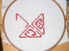 Biscornu Ink Circles