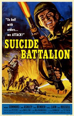 Suicide_Battalion_1958