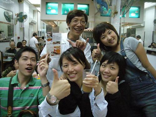 按圖索驥,找到台灣媒體推薦的茶餐廳!