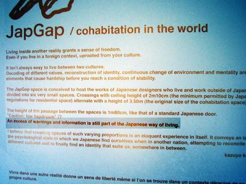 Biennale Design:cohabitation, espace