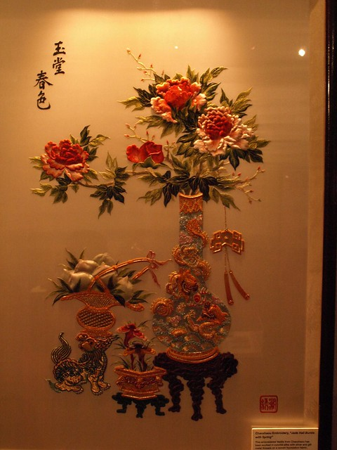 history of chinese embroidery embroidery designs