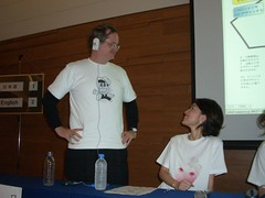 Lessig wearing the Oson T-shirt