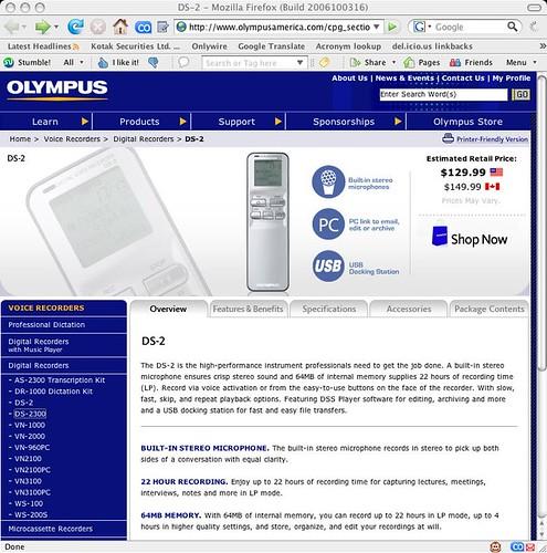 olympus ds2