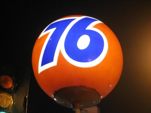 saving the 76 ball for tomorrow s children telstar logistics