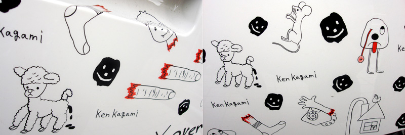Ken-Kagami