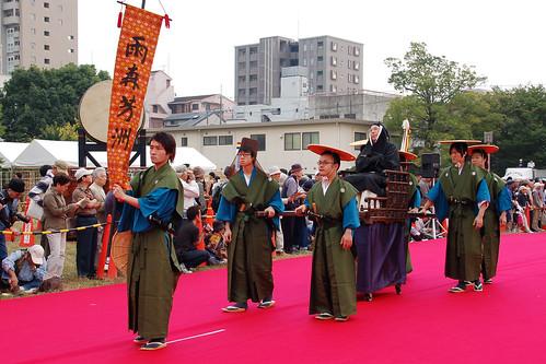 Amenomori Hoshu '雨森芳洲'