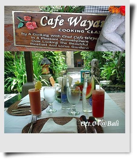 Bali-039
