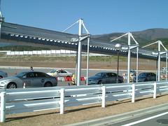 トヨタ 交通安全センター モビリタ