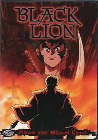 GoNagai-BlackLion