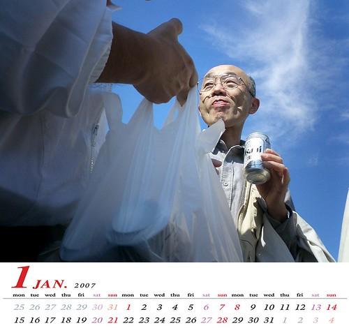 2007年1月のカレンダー候補