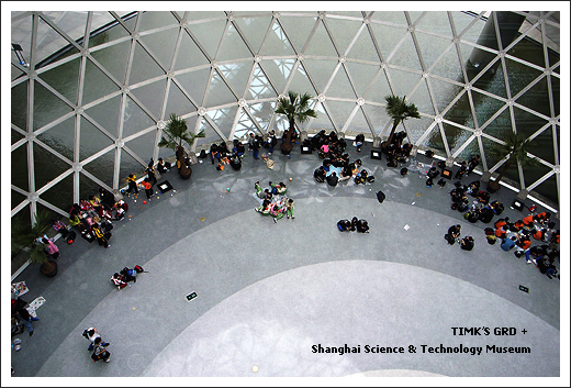 Ye' Shanghai  GRD隨拍