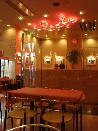 Ginza Fujiya Cafe 01