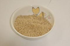 笠寺幼児園産の玄米