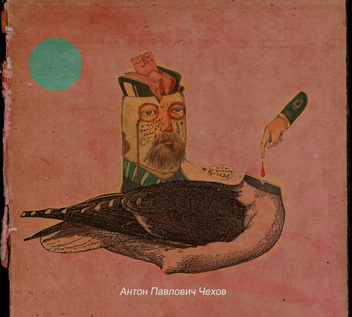Антон Павлович Чехов «Чайка» photo by 川貝母 Inca Pan