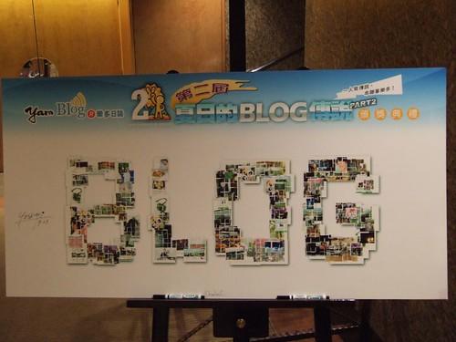 【夏日的 Blog 傳說 Part2】頒獎典禮。photo by charlesc