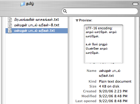 file-names