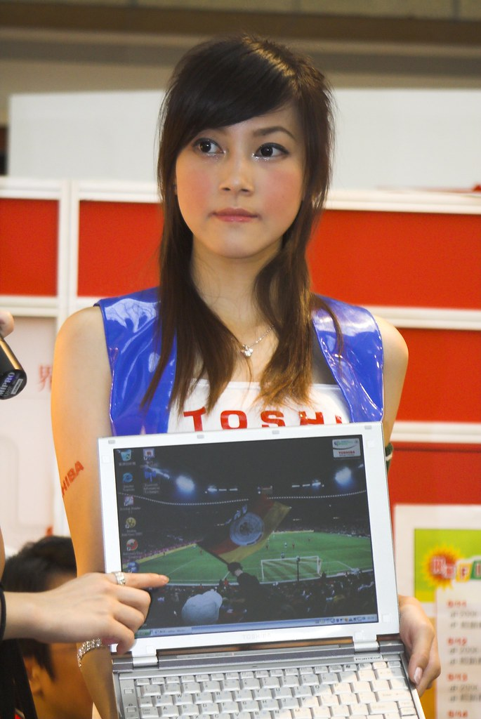 Toshiba SG