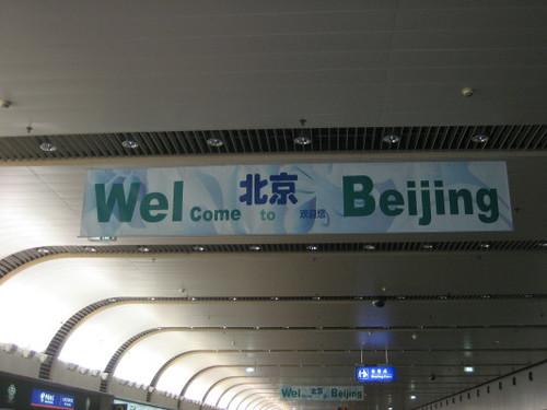 welcome_beijing_1