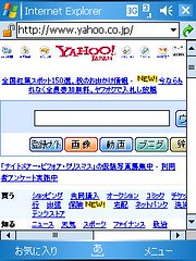 http://static.flickr.com/114/269143193_9e5d3c7d17_o.jpg