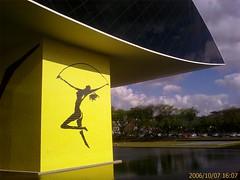 Museu Oscar Niemayer [1]