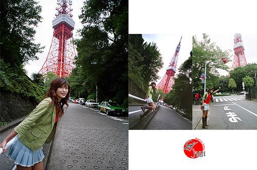 「私、東京」