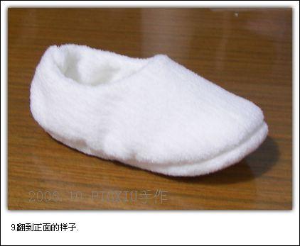 طريقة صنع حذاء للبيت ، كيف تصنعين حذاء من منشفة 284688695_ddfca6dfdb_o.jpg