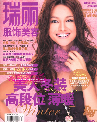 Rayli 2006-11 cover