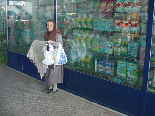 Ashgabat Commerse