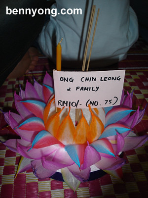 My Loy Krathong Float