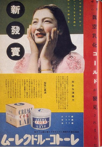 Crème Cold de Lait cosmetics ad, 1940s