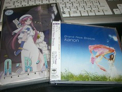 「ARIA The NATURAL」 Navigation.5, カノン 『Brand New Breeze』