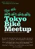 Tokyo Bike Meetup 061217